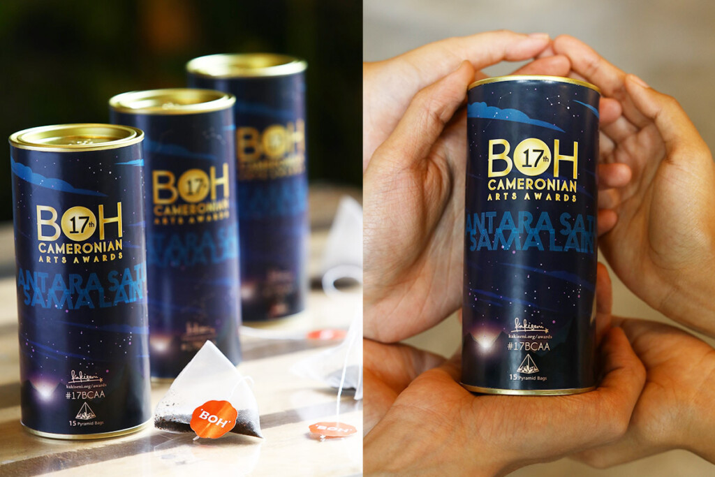 BOH_Cannister1-2