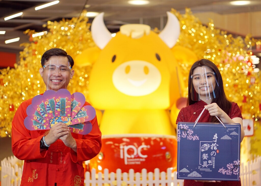 IPC Shopping Centre Ushers the Niu Niu New Year