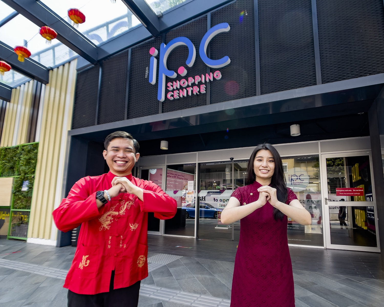 """IPC Shopping Centre Ushers the Niu Niu New Year with an """"Ox-mented"""" Reality Twist - Life is Ohsem"""